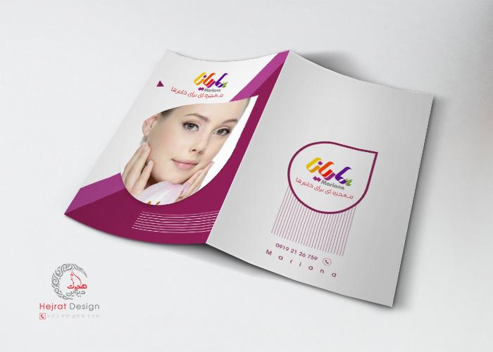 طراحی بروشور محصولات ماریانا