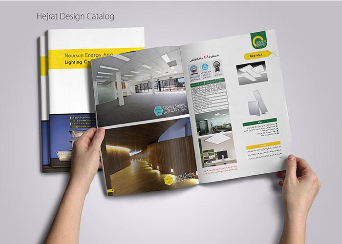 طراحی کاتالوگ کد 27