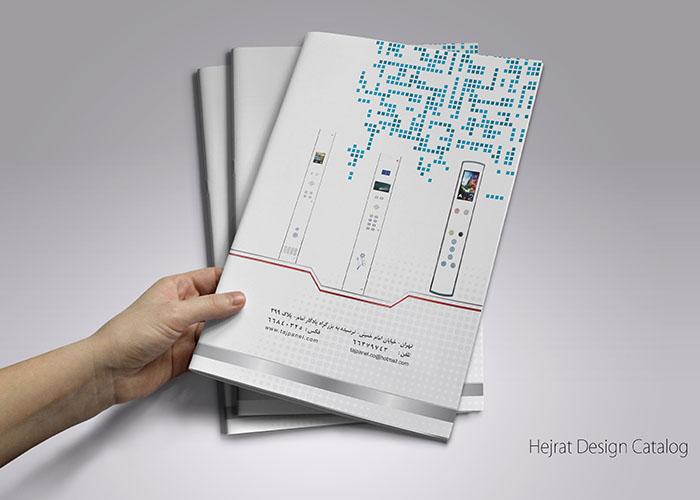طراحی کاتالوگ کد 31