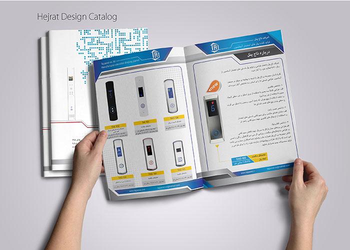 طراحی کاتالوگ کد 32