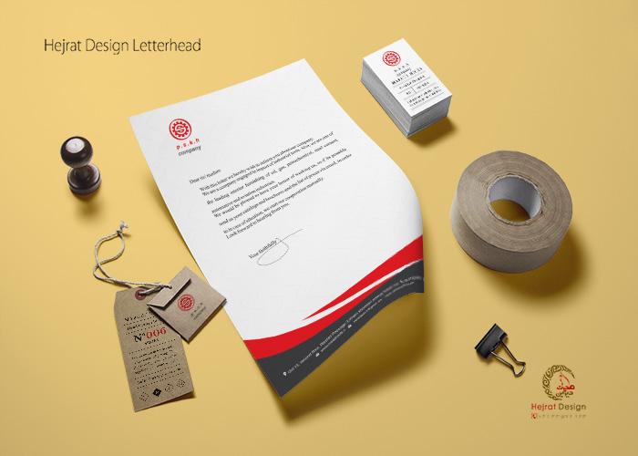 طراحی سربرگ پیشگامان صنعت خاورمیانه