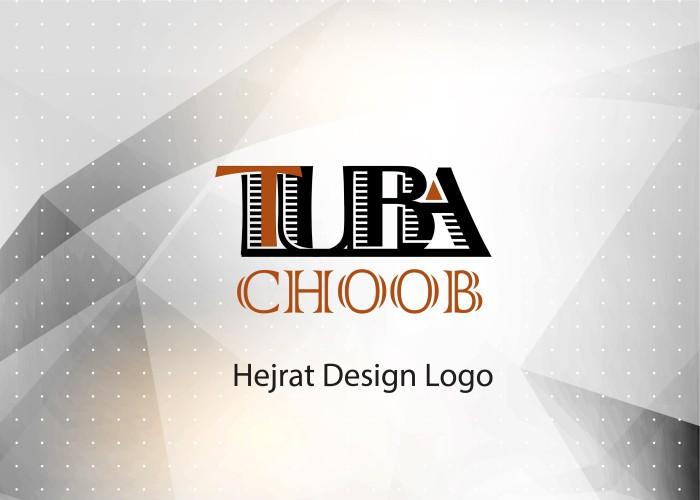 طراحی لوگو طوبی چوب