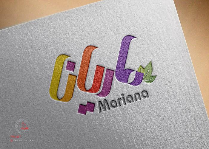 طراحی لوگو محصول ماریانا01