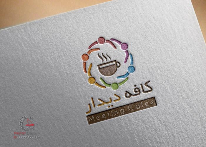 طراحی لوگو کافه
