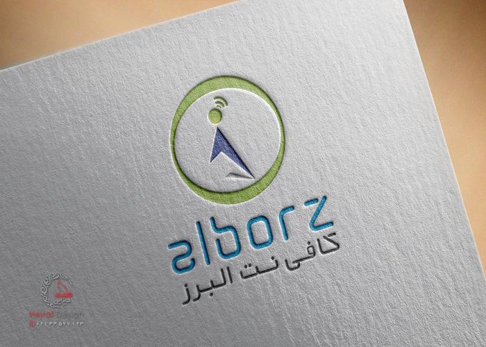 طراحی لوگو کافی نت البرز02