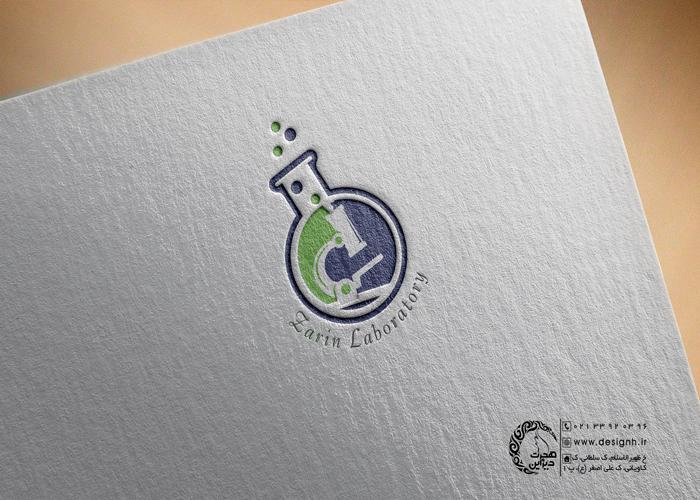 طراحی لوگو آزمایشگاه