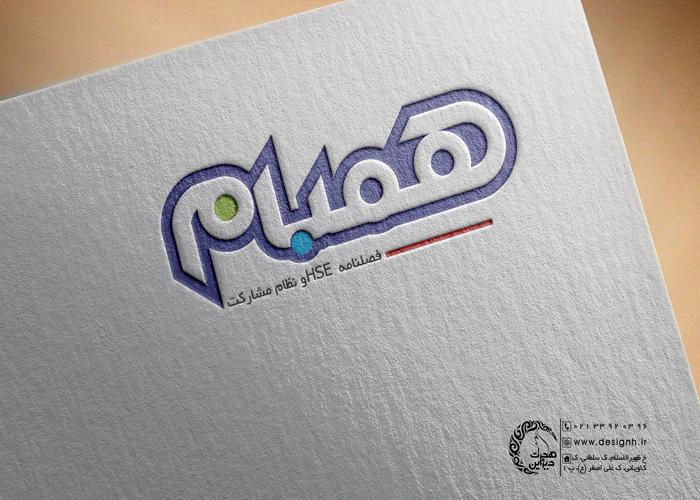 طراحی لوگو فصلنامه همبام