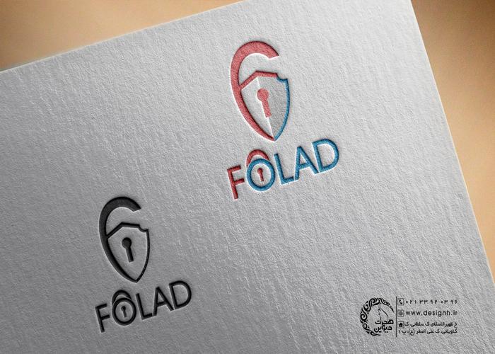 طراحی لوگو قفل فولاد01