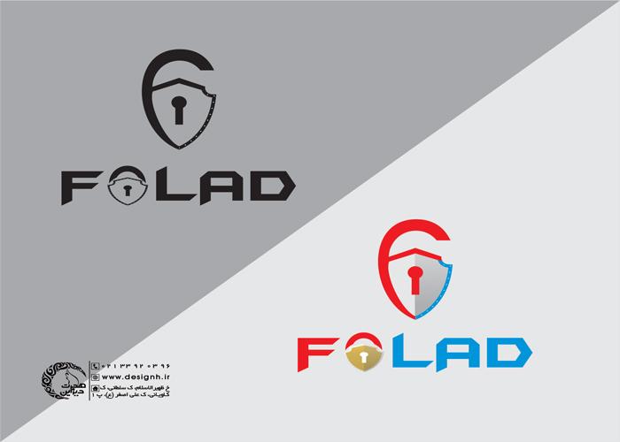 طراحی لوگو قفل فولاد02