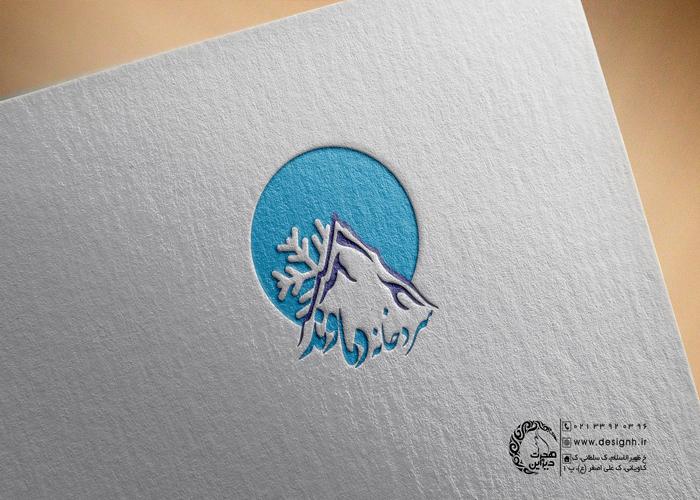 طراحی لوگو سردخانه دماوند01
