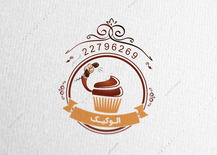 طراحی لوگو الو کیک