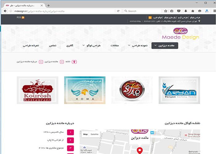 طراحی سایت مائده دیزاین