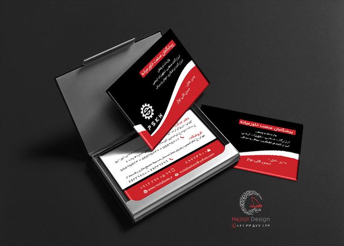 طراحی کارت ویزیت کد 128
