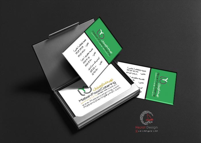 طراحی کارت ویزیت کد 130