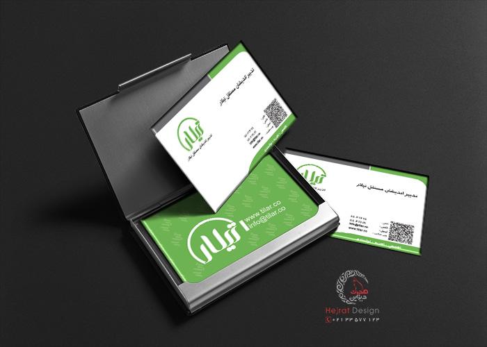 طراحی کارت ویزیت کد 132