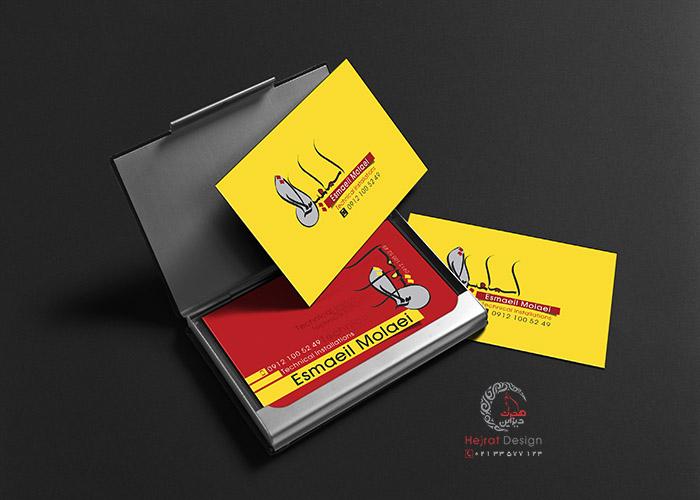 قیمت طراحی ست اداری | Price is designed for office - هجرت دیزاینقیمت طراحی کارت ویزیت