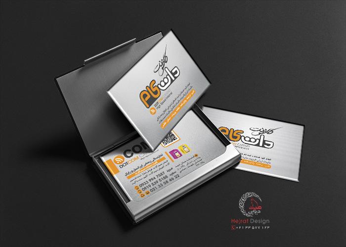 طراحی کارت ویزیت کد 135