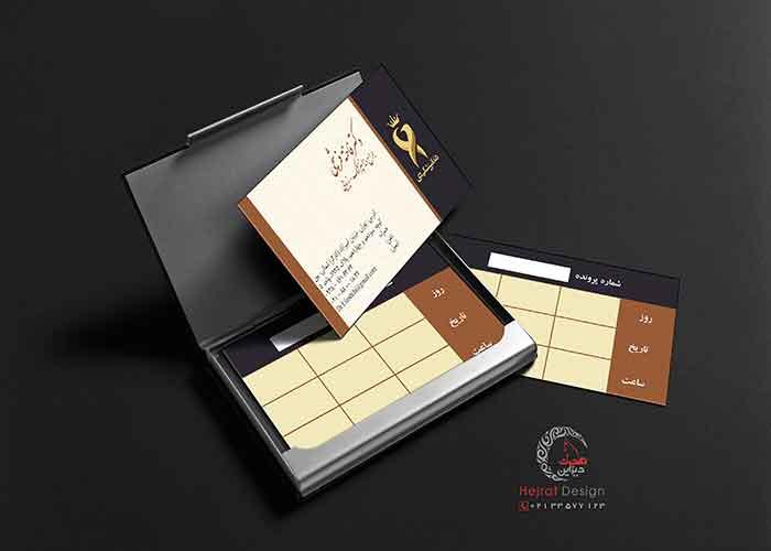 طراحی کارت ویزیت کد 137