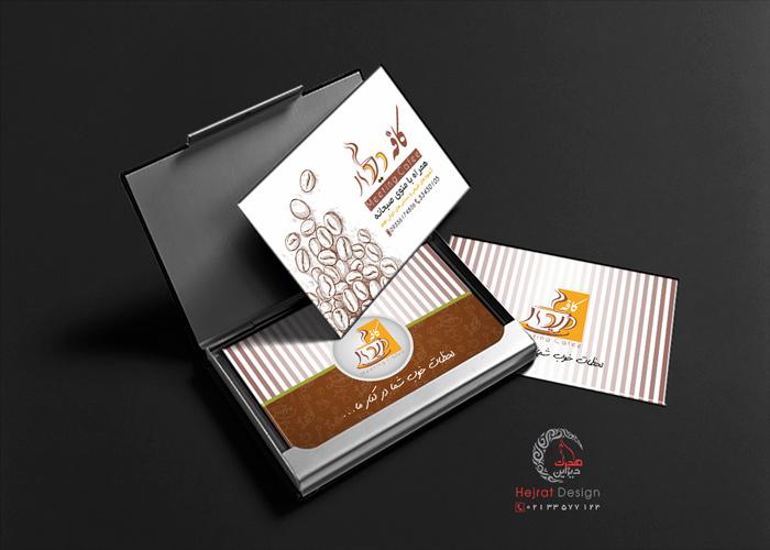 طراحی کارت ویزیت کد 143