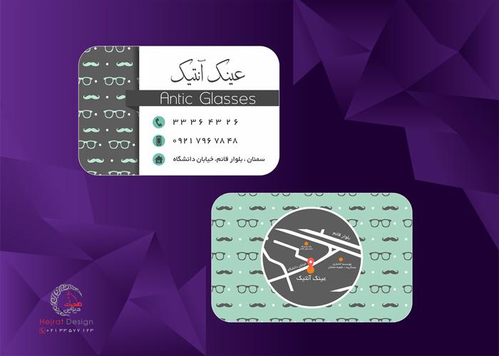 طراحی کارت ویزیت کد 146